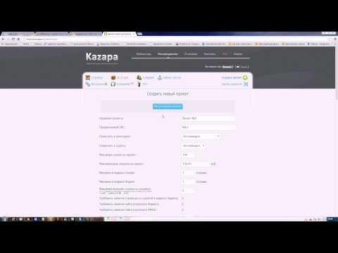 Продвижение сайта через Kazapa, раскрутка сайта с помощью сервиса
