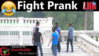 Best Fight Prank in Pakistsn by Shahmeer Abbas Shah | Lahore TV | For India