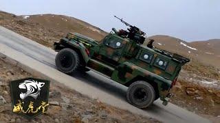 移动堡垒!零距离体验国产新型防爆防雷车 「威虎堂」20201213 | 军迷天下 - YouTube