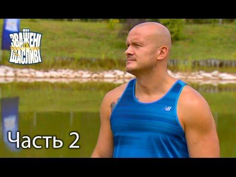 Толстяки (2009) смотреть онлайн в HD 720 бесплатно