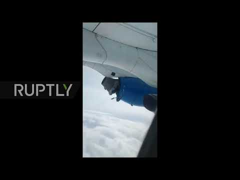 Kyrgyzstan: Terrifying moment passengers see jet engine fall apart in flight