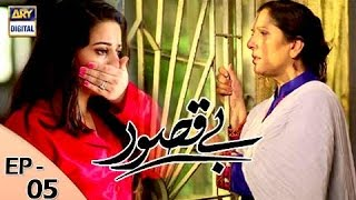 Bay Qasoor Episode 05 - ARY Digital Drama