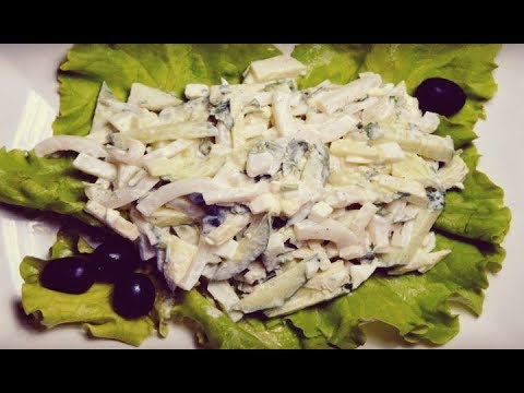 Вкусный салат с кальмарами и яблоками, пошаговый рецепт