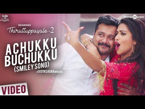 Thiruttuppayale 2 | Achukku Buchukku Video...