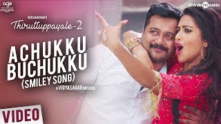 Thiruttuppayale 2   Achukku Buchukku Video Song   Susi Ganeshan   BobbySimha, AmalaPaul   Vidyasagar