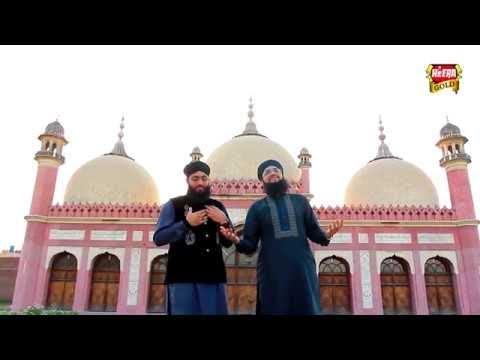 Hafiz Tahir Qadri - Main Lajpala De Lar Lagiyan - New Naat 2017