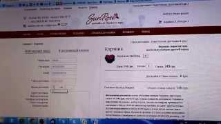 Как оформить заказ на сайте sunrose.com ua?(, 2014-10-24T10:00:54.000Z)