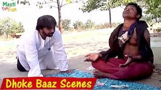 Repeat youtube video Dhoke Baaz Hindi Movie | Scene 2 | Latest Hindi Movies 2016 | Masti Too Fun