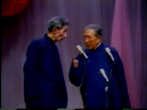 [Chinese Crosstalk with English subtitle (draft)]Begin at ten o'clock by Ma Sanli & Wang Fengshan