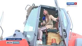 Дорога до Оханска: большой ремонт вышел на финишную прямую