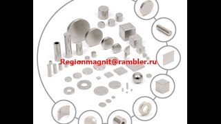 видео Применение неодимовых магнитов в строительстве (и не только)