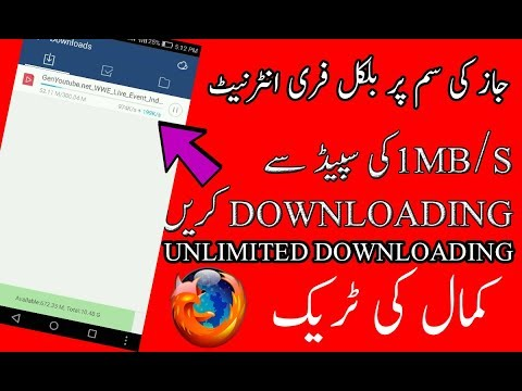 How To Use Free Internet On Jazz With Unlimited Download | jazz free internet 2017 |