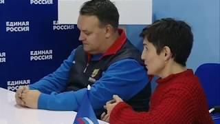 Смотреть Депутат ГД Сергей Пахомов провёл приём сергиевопосадцев онлайн