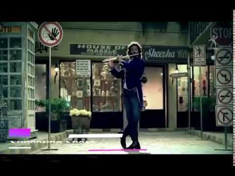 Airtel Reliance Theme Remix Ringtone