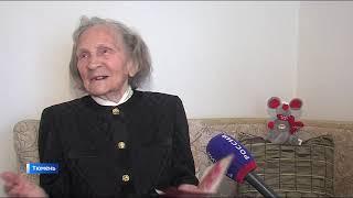 Ветеран Великой Отечественной войны отметила вековой юбилей