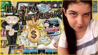 Ну что, сыграем? #12: Monopoly Milionare / Скупаем земли / КАК ЗАРАБОТАТЬ МИЛЛИОН ЗА 10 МИН?