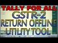 GSTR-2 RETURN OFFLINE UTILITY TOOL DOWNLOAD AND INSTALL | GSTR-2 RETURN FILING USING OFFLINE TOOL
