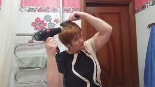 Как дома сделать причёску и укладку