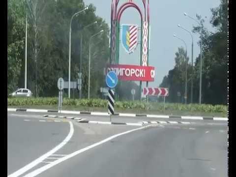 Солигорск. Беларусь  Футаж из фотографии