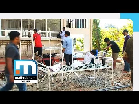 Students Lend New Lease Of Life To Pala General Hospital| Mathrubhumi News