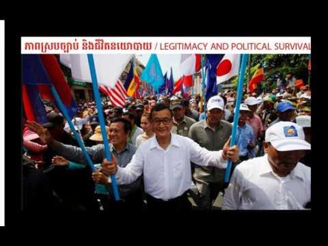 RFI Radio Cambodia Hot News Today , Khmer News Today , NIght 23 02 2017 , Neary Khmer