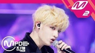 [MPD직캠] 스트레이 키즈 방찬 직캠 'I am YOU' (Stray Kids BANG CHAN FanCam) | @MCOUNTDOWN_2018.10.25