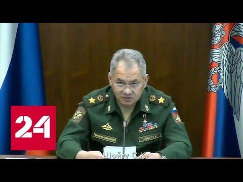 Шойгу: пик заболеваемости в Вооруженных силах преодолен во второй половине апреля - Россия 24