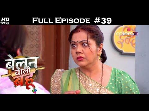 Belanwali Bahu - 8th March 2018 - बेलन वाली बहू - Full Episode