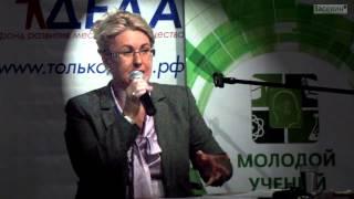 видео: Елена Пономарёва и управляемый хаос-1