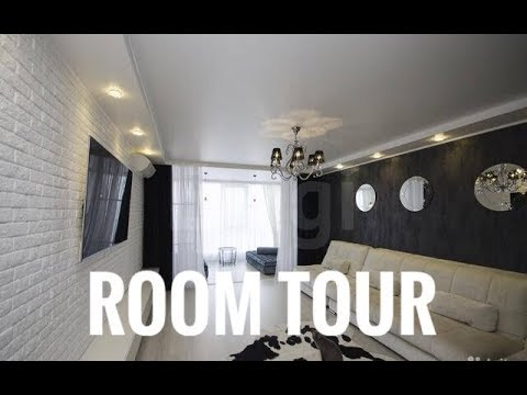 ROOM TOUR Белый ДОМ ❤️ Рум Тур ТРЁШКИ