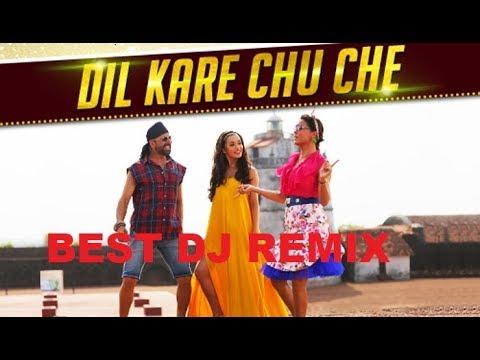Dil Kare Chu Che Singh Is Bliing Dj Remix songs | akshay kumar
