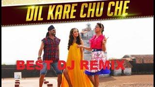 Dil Kare Chu Che Singh Is Bliing Dj Remix songs   akshay kumar