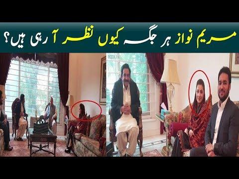 Real Agenda Of Nawaz Sharif  ???