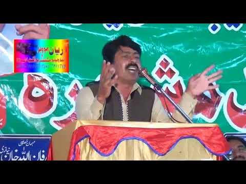 Punjabi,Saraiki poet Javed Raz Mehfil Mushaira Dullewala Bhakkar 2017