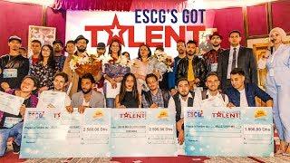 escg got talent 2017