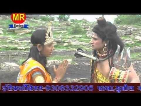 HD 2014 New Bhojpuri Bol Bam Song | Chilam Hum Naikhi Rakhle | Puspa Rana