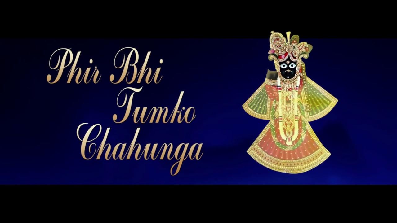 Download MP3 - Mai Phir Bhi Tumko Chahunga (Devotional