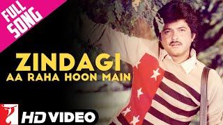 Zindagi Aa Raha Hoon Main - Full Song | Mashaal | Kishore Kumar | Anil Kapoor | Hindi Old Song