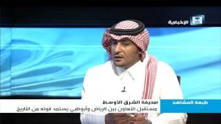حلقة طبعة المشاهد ليوم الأحد  04/12/2016