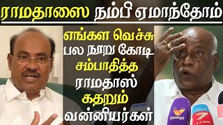 Vikravandi by election vanniyars to vote against PMK dr Ramadoss tamil news