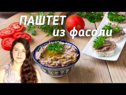 Суп пюре из красной фасоли