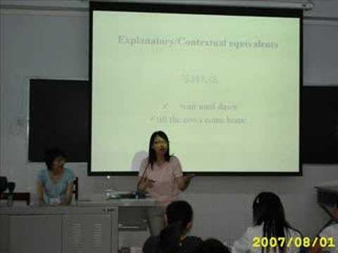 Yaan English Teaching 2007