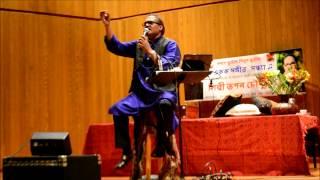 Tumi Amar Prothom Sokal