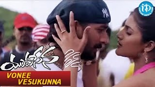 Yuvasena Movie - Vonee Vesukunna Video Song || Sharwanand || Bharath || Jassie Gift || Jayaraj