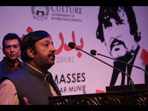 Shahid Khan - Live in The Memory of BADAR MUNIR saib   Had A Live Performance   Thanks to KPK Govt