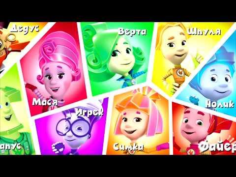 Фиксики Город: Детские Развивающие Игры для Мальчиков и Девочек (Android и IOS)