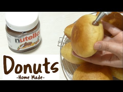 QUICK AND EASY NUTELLA DONUTS!!!