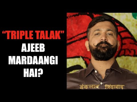 Ye Mera Jawaab Triple Talak Par Constitution is supreme