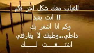sho sahl el 7ake ( amazing song)