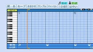 Team.ねこかん[猫] featuring.米倉千尋』のシングルとして2013年にリリースされ、テレビアニメ「よんでますよ、アザゼルさん。Z」のオープニングテ...